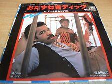 Rara Japonesa disco solo 1978 Foto Manga-C.J. & Co-hachazos Dick