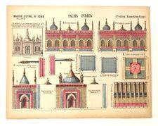 Imagerie D'Epinal No 1268 Palais Indien, Petite Construction toy paper model