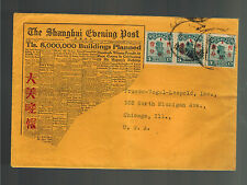 1939 Shanghai Evening Post China Airmail Cover to USA Newspaper