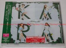 New KARA Mamma Mia Limited Edition Type B CD Photobook Japan UMCK-9697