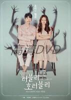 Korean Drama DVD Lovely Horribly (2018) ENG SUB Song Ji Hyo Park Si Hoo Hahm Eun
