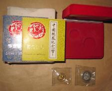 1990 CHINA(PRC)$10+$.5 Dragon & Phoenix Gold+Silver Proof coins set with COA&BOX