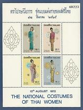 Thailand Scott#632a.Nat'L Costumes Of Thai Women.4 Stamps.Mnh.Ss