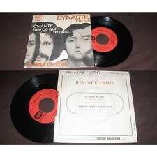 DYNASTIE CRISIS - La Fleur Du Mal Rare French Psych Prog PS 1971