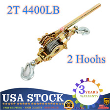2t 4400lb Hand Puller Heavy Duty Hoist Come Along 2 Hoohs Winch Rigging Cable Us