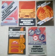 Set 5 Ukrainian Posters Fire Safety Propaganda Advertising Agriculture Kids Rare