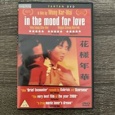 New IN THE MOOD FOR LOVE Cantonese w/ English Subtitles By WONG KAR-WAI DVD PAL