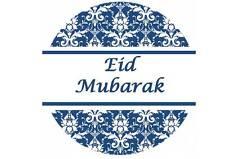 35 Eid Mubarak Stickers Blue Pattern Muslim Islam Ramadan Decorations Gift 210