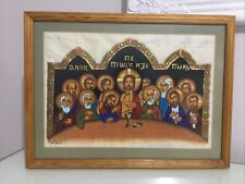 More details for the last supper painting on papyrus signed and framed