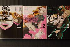JAPAN manga: Danganronpa 2: Goodbye Despair / Sayonara Zetsubo Gakuen 1~3 Set