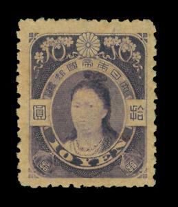 JAPAN 1914  Empress JINGO - wmk - 10yen violet  Sk# 122 (Sc 147)  mint MNH  RARE