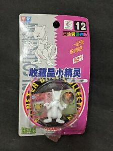 Pokemon Mewtwo Tomy Auldey Japan (1998) Toy Figure #12