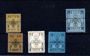 Mongolia 1924 MH (5 Items) (Tro 636s