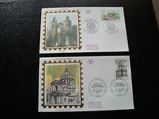 FRANCE - 2 enveloppes 1er jour 1993 (montbeliard-val de grasse) (cy21) french