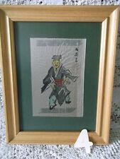 VINTAGE pittura giapponese su seta, incorniciato (LOTTO 4), firmata