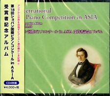 CLASSICAL V.A.-18TH INTERNATIONAL CHOPIN PIANO COMPETITION IN...-JAPAN 4 CD J50