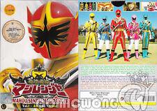 Mahou Sentai Magiranger 1-48 End+Final JPN Tokusatsu DVD Tin Box