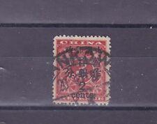 china 1897 Sc 80 2c on 3c,useful cancel hankow.      l2284