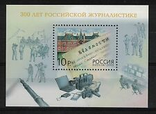 RUSSIA, USSR:2003 SC#6796 (S/S) MNH Russian Journalism, 300th Anniversary