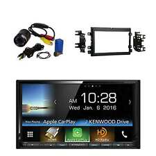 In-Dash Car Stereo Receiver w/Radio Installation Kit & PYLE Rear View Camera