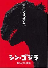 B-119 Shin Godzilla Godzilla Resurgence Movie Silk 36x24 18x12 Poster