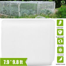 10 Ft Anti Bird Netting Garden Plant Protective Mesh Mosquito Bug Insect Barrier