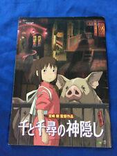Studio Ghibli Spirited Away Sen to Chihiro no Kamikakushi Movie Program