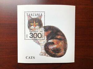 Tanzania 1992 Scott #967H Souvenir Sheet European Domestic Cat Mint NH