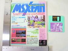 MSX FAN + DISK 1993/4 Book Magazine RARE Retro ASCII