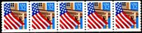 Flag Over Porch W/A Dated Red 1995 Low Gloss Gum PNC5 PL 11111 Scott's 2913 (s3)