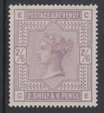 SG 178 2/6d Lilac Position CE very fine & fresh lightly mounted mint condition.