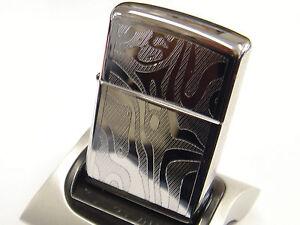 Chrome Abstract Zippo Lighter (20451)