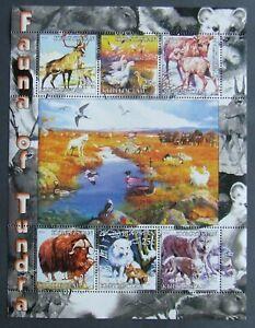 Kyrgyzstan(local post)  -Wild Animals Of North America-1 M/Sh,MNH, KPLR1A/L
