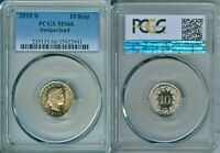2010-B SWITZERLAND 10 RAPPEN BU PCGS MS66 FINEST GRADED COIN ONLY ONE