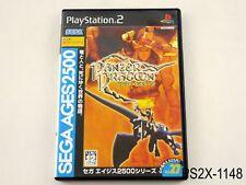 Sega Ages Panzer Dragoon Playstation 2 Japanese Import PS2 Japan JP US Seller