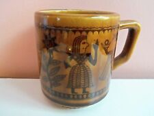 VINTAGE EGYPTIAN THEMED COFFEE CUP ~ JAPAN ~