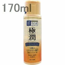 Gokujyun premium hyaluronic acid lotion 170 ml, Rohto Hadalabo Japan
