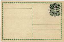 GA Österreich mit aufgemalten!!! Stempel München 1911 - Fälschung