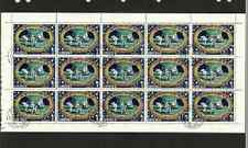 LIBERIA POSTAGE SHEET - APOLLO 14 MOON LANDING - ON MOON - 1971 USED STAMPS