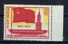 Indien MiNr 551 postfrisch **