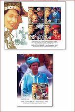 TUV0204 Golden Jubilee of Queen Elizabeth sheet and block