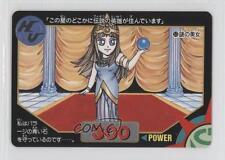 1993 Bandai Ultraman Ultra #53 Gaming Card 0f8