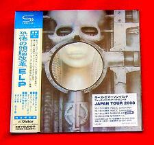 Emerson Lake & Palmer Brain Salad Surgery JAPAN SHM MINI LP CD VICP-64566