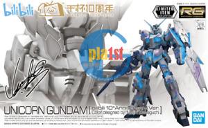 Brand New Unopen P-BANDAI RG 1/144 Unicorn Gundam bilibili 10th Anniversary Ver
