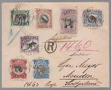1906 Monrovia Liberia Registered cover to Switzerland