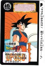 Dragon ball Z Part 12 Complete Regular Card Set 36 cards Japan First Print