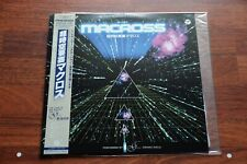 MACROSS SYNTHESIZER FANTASY Soundtrack JAPAN VINTAGE ANIME MUSIC  LP  VINYL 1983