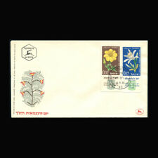 Israel, Sc #180-81, FDC, Tabs, MNH, 1960, Flora, Flowers, COV266