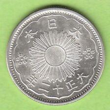 Münzen International Asien Japan Yen 1895 Fast Stempelglanz Herrliche Patina Nswleipzig