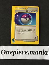 Pokemon Card Master Ball Japanese 1st Edition 141/141
